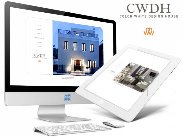 CWDH Interior Decorating Web Design
